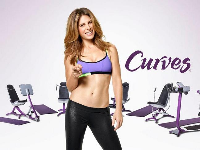 jillian michaels curves