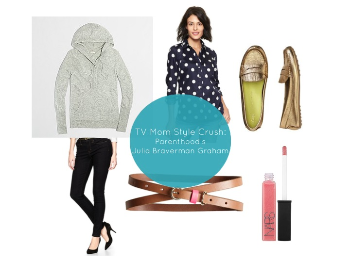 tv mom style crush julia braverman graham