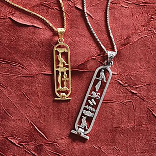 101 Perfect Personalized Gifts